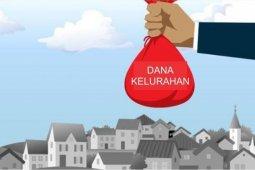 Pempus alokasikan DAK bantuan dana kelurahan di Ambon Rp7,3 miliar