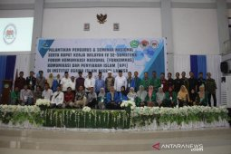 Aceh tuan rumah Muskerwil Forkomnas KPI se-Sumatera