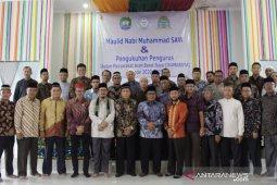 Wabup Abdya lantik pengurus Ikamabdya Banda Aceh