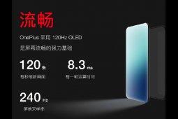 Smartphone OnePlus 8 bakal dibekali layar berkecepatan tinggi