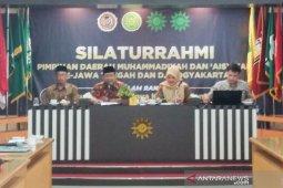 Muhammadiyah: Fatwa haram rokok sebagai upaya koreksi kiblat bangsa