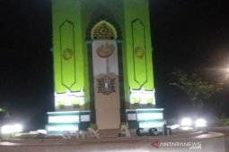 Huruf timbul tugu Bank Aceh dirusak OTK, Pemkab Aceh Jaya lapor polisi