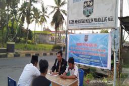 IM3 buka pengaduan bagi guru TKS