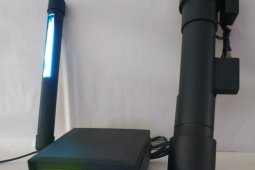 UI kembangkan alat disinfektan sinar ultra violet cegah corona