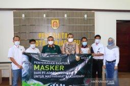 Wali Kota terima bantuan 6.000 masker
