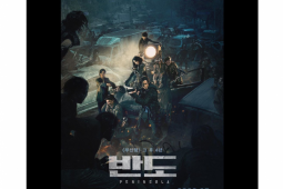 "Catat tanggal tayang ""Peninsula"", sekuel ""Train To Busan"""