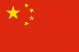 KKP : Peluang ekspor perikanan ke China terbuka lebar