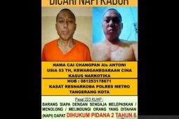 Napi narkoba Cai Changpan dikejar hingga ke Hutan Tenjo di Bogor