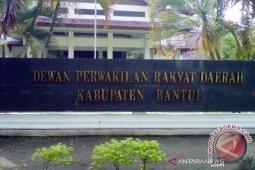 Pemda DIY belum bisa proses usulan PAW anggota DPRD Bantul