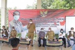 Wabup Pringsewu hadiri sosialisasi ideologi Pancasila dan wawasan kebangsaan
