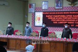 Bupati Lampung Barat hadiri rapat paripurna Laporan Pertanggungjawaban APBD tahun 2020