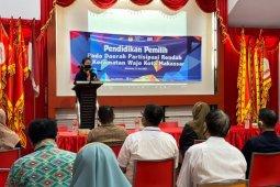 KPU Makassar gelar pendidikan politik di wilayah partisipasi pemilih rendah