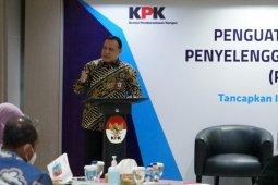 Ketua KPK ingatkan penyelenggara negara tanamkan integritas