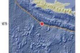 Gempa magnitudo 5,7 guncang Cilacap