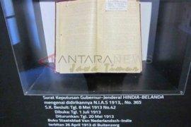 Museum Pendidikan Dokter Surabaya