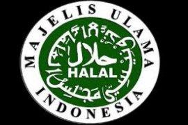 300 UKM Sukabumi Dapat Sertifikasi Halal Gratis