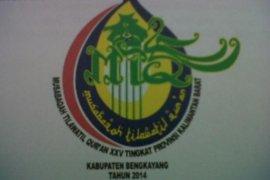 Kota Pontianak Target Juara Umum MTQ ke-25 Kalbar
