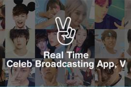 """V"" Aplikasi Penghubung Bintang K-Pop dengan Penggemar"