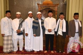 Agenda Kerja Pemkot Bogor Jawa Barat Rabu 7 November 2018