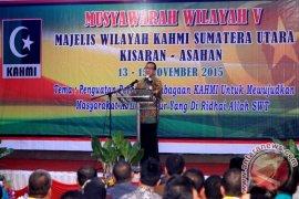 Akbar Tanjung Buka Musywil KAHMI Sumut