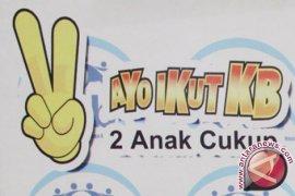 Bekasi targetkan 30 Kampung KB