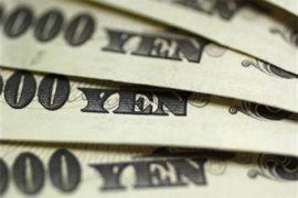 Dolar AS dikisaran paruh bawah 107 yen  awal perdagangan di Tokyo