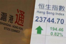 Saham Hong Kong ditutup lebih tinggi, indeks HSI terangkat 0,82 persen