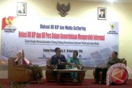 Komisi Informasi Sosialisasikan Keterbukaan Informasi Publik