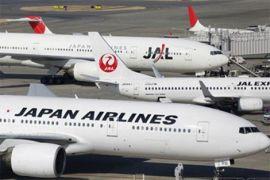 Jepang cabut pembatasan perjalanan  bangkitkan ekonomi