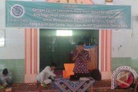 MUI Bengkulu Tengah kumpulkan imam masjid