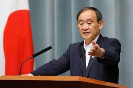 Jepang belum setujui penambahan dana penundaan Olimpiade