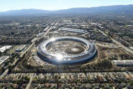 Rahasia Silicon Valley