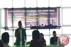 Ansor Sosialisasikan JULEHA, Penyembelihan Qurban Sesuai Syariat
