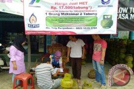 Pertamina Kembali Laksanakan Operasi Pasar Elpiji