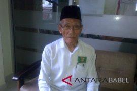 Baznas Bangka Belitung targetkan himpun zakat Rp20,6 miliar