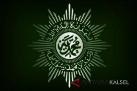 Pemuda Muhammadiyah diminta jaga marwah
