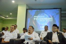 Pjs Walkot Bekasi berkenalan via telekonferensi