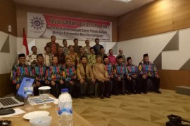 Muhammadiyah gelar FGD Pilkada santun