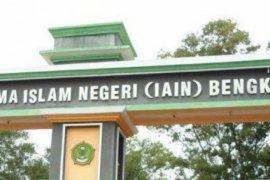 IAIN Bengkulu akan berubah status jadi UIN