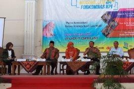 UIN Jambi gelar Forkomnas komunikasi penyiaran Islam