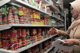 Disperindag Bogor kembalikan ratusan kaleng makarel