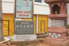 Bali Nansan to boost Indonesia-China close relations
