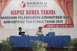 Bawaslu rekrut pengawas partisipatif dari kalangan remaja