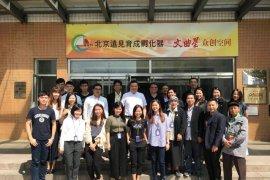 IncuBie IPB ikuti workshop ASEAN Innovation and Entrepreneurship di Beijing