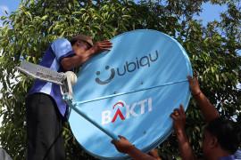BAKTI menyiapkan 2.000 titik akses internet di lokasi baru