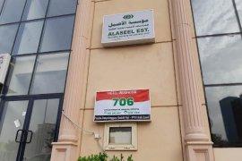 1.058 calhaj Bogor sudah tiba di Mekkah