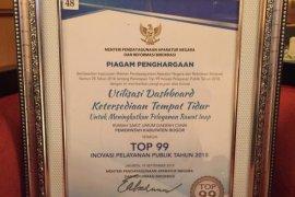 Pemkab Bogor mendapatkan dua penghargaan inovasi