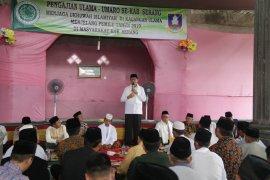 Gubernur Banten Ajak Masyarakat Hindari Hoax