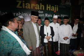 Maruf Amin Kunjungi PWNU Jatim