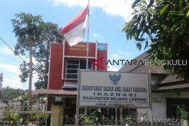 ZIS ASN dominasi penerimaan Baznas Rejang Lebong